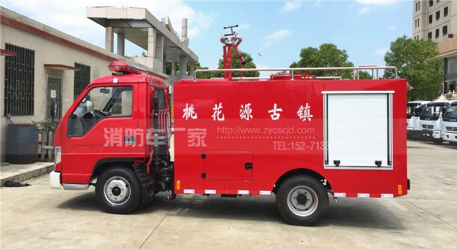 2吨福田微型消防车