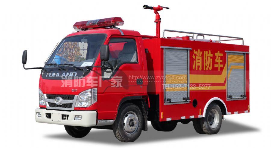 国五福田2吨微型消防车