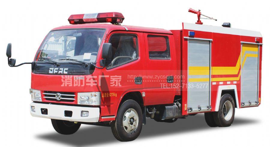 东风福瑞卡3吨双座排水罐消防车