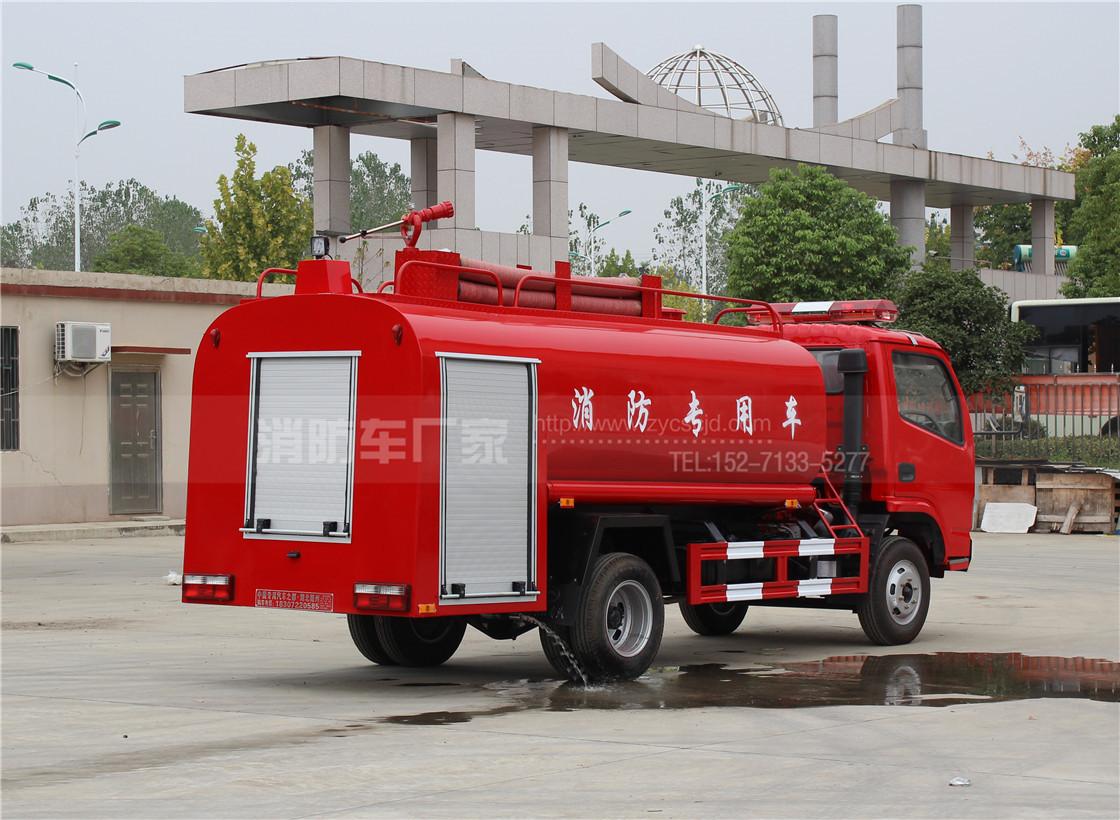 4吨东风福瑞卡单排消防洒水车