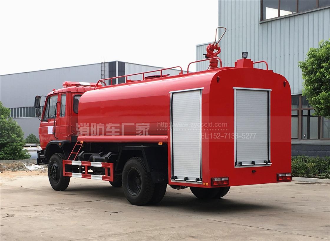 10吨东风153消防洒水车