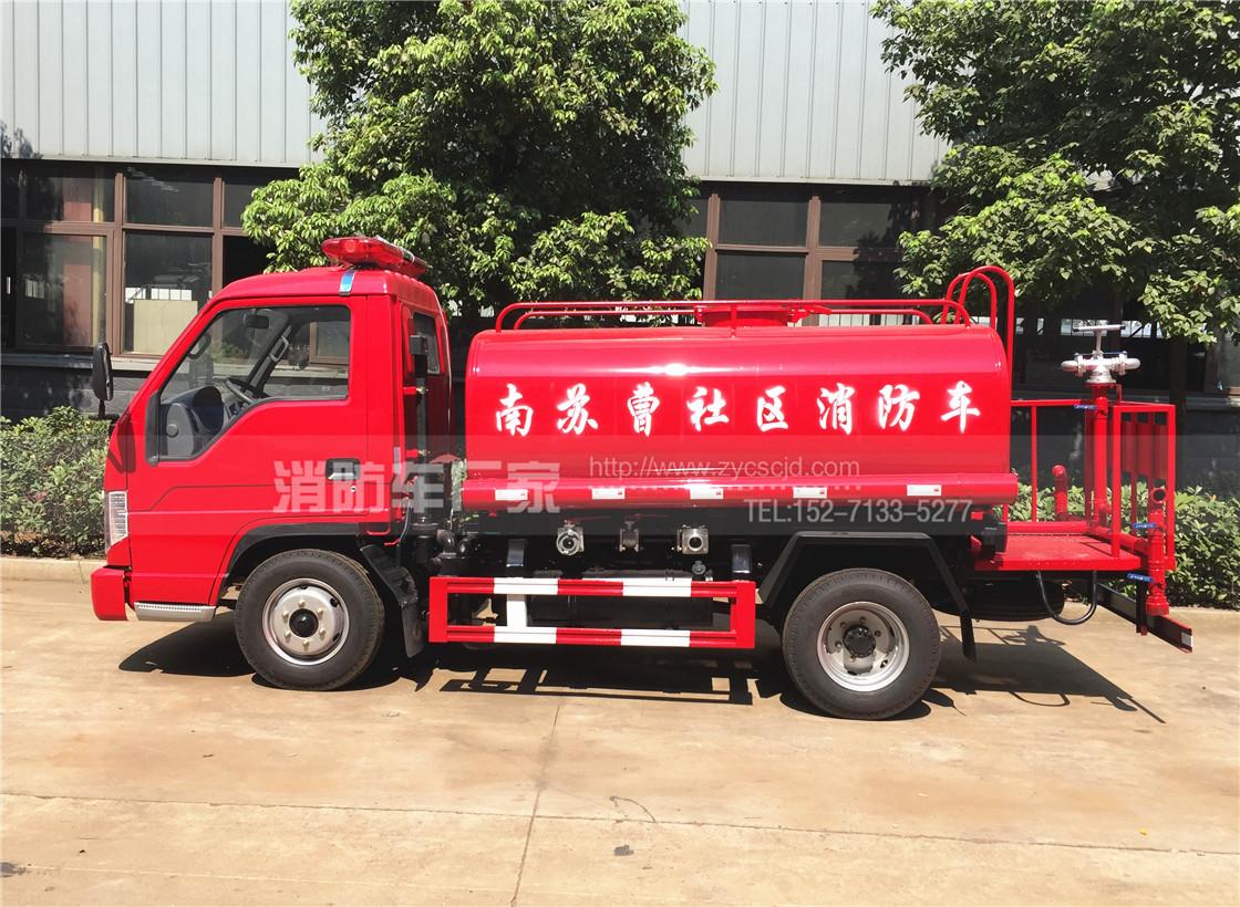 【10万以内】福田2吨消防洒水车