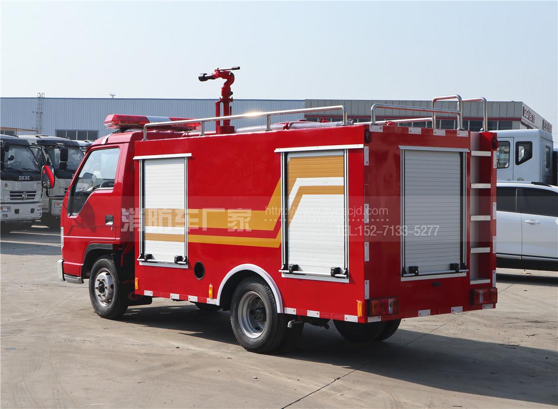 【10万以内】国五福田2吨微型消防车