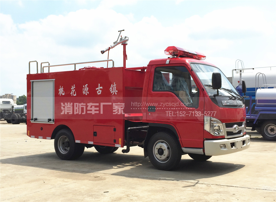 福田2吨简易消防车