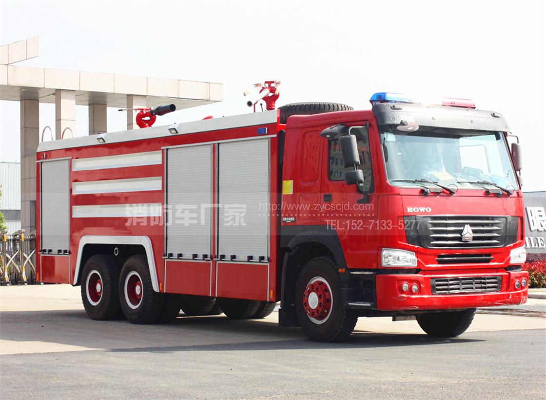 重汽豪沃泡沫干粉联用消防车【单排座】