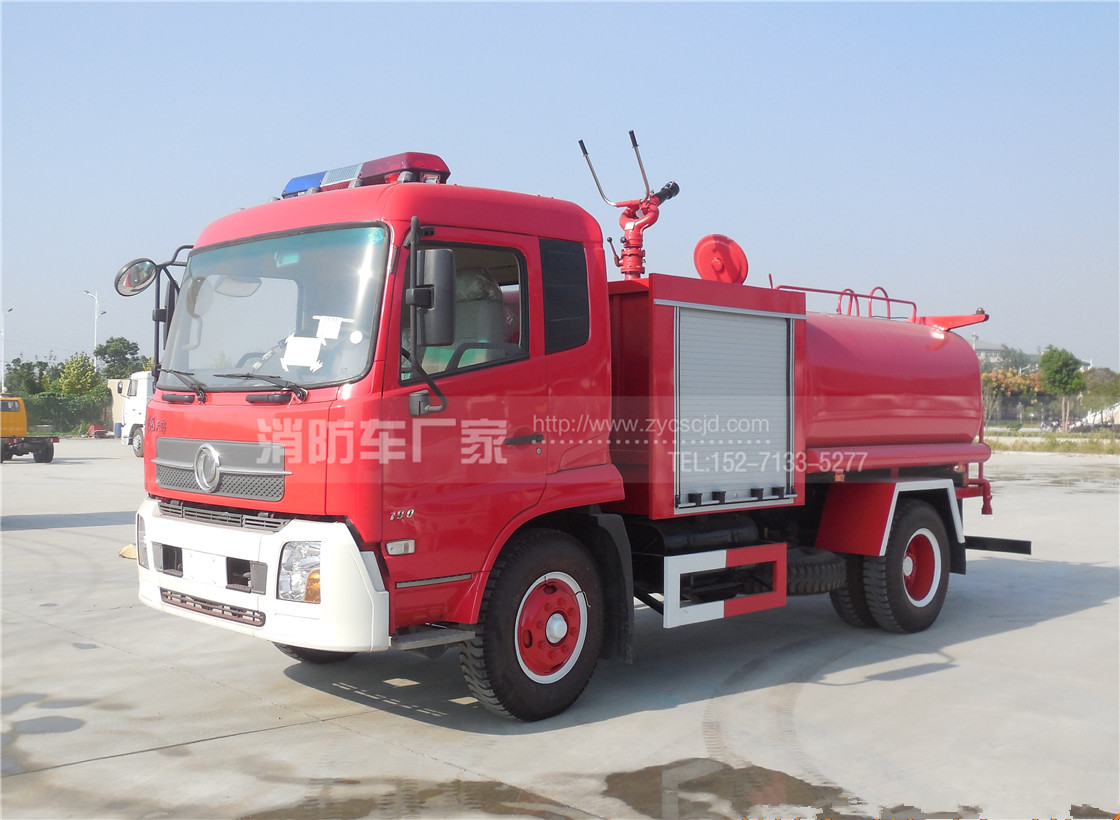 8吨东风天锦消防洒水车