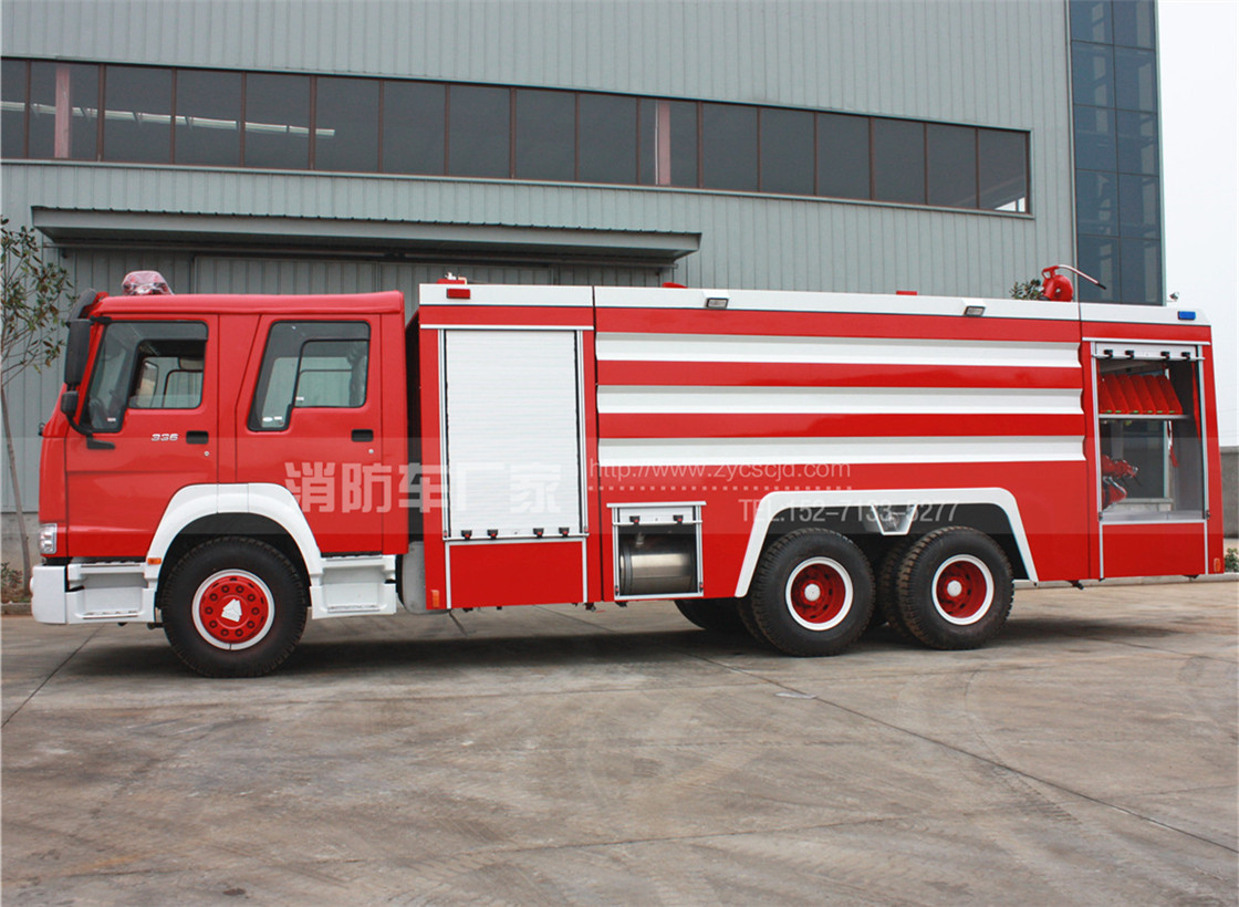 【重汽牌】豪沃12吨水罐消防车