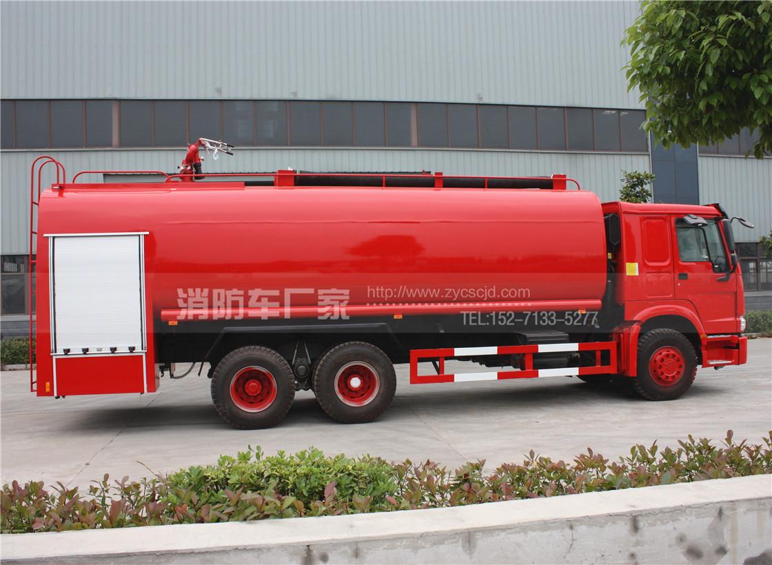 【重汽牌】豪沃25吨消防洒水车