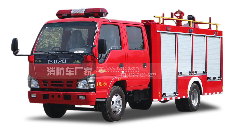 消防队专用五十铃600P 2.5吨水罐消防车