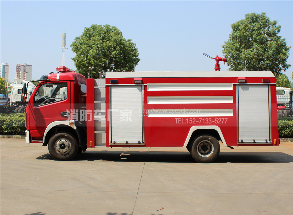 【东风牌】多利卡5吨单排座水罐消防车