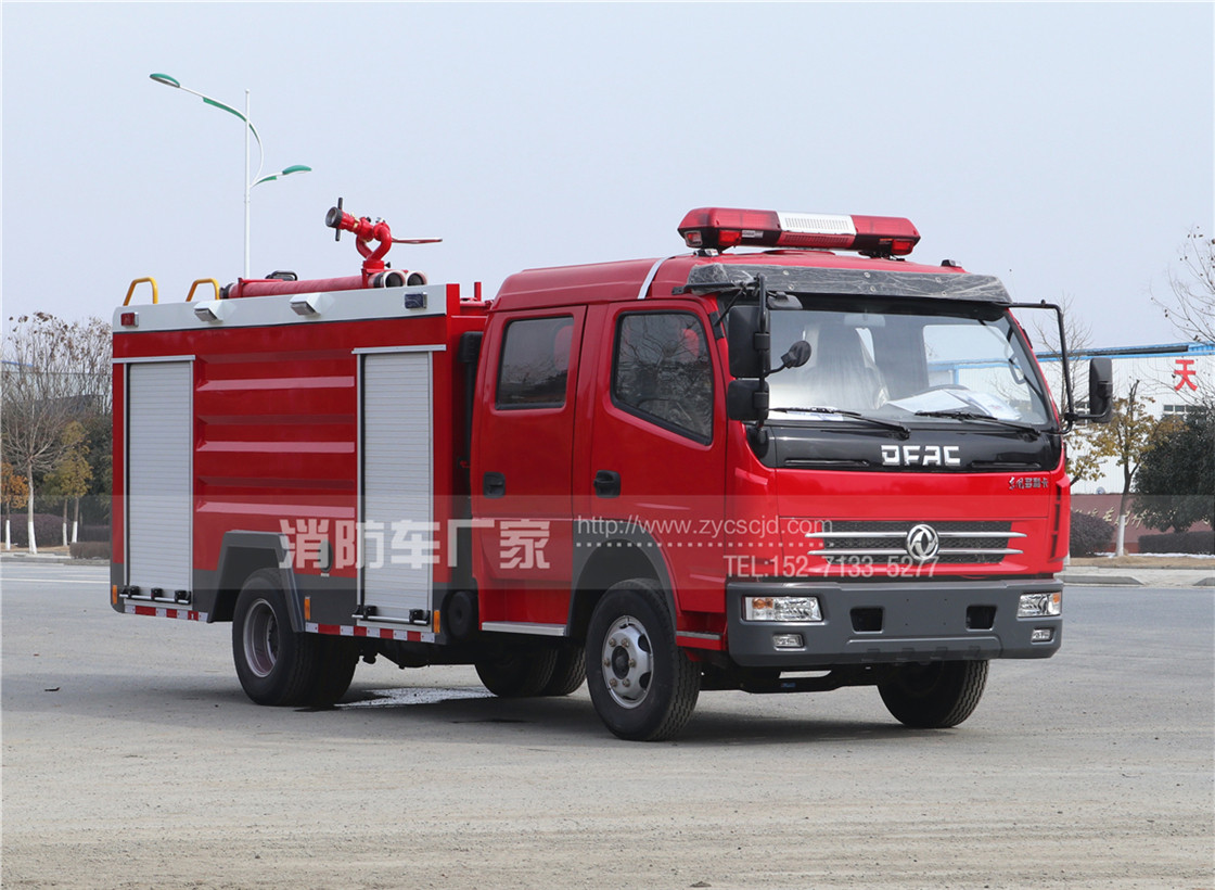 东风多利卡4吨双排座水罐消防车