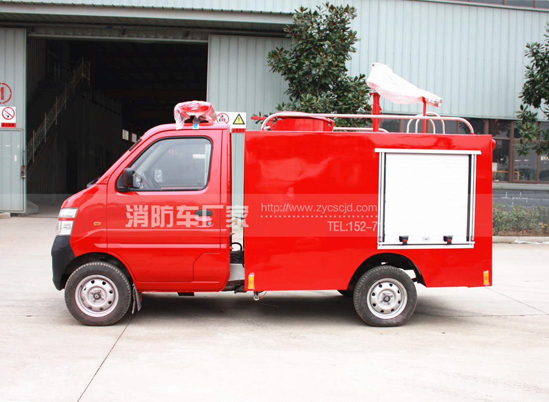 0.5吨微型消防车【长安】