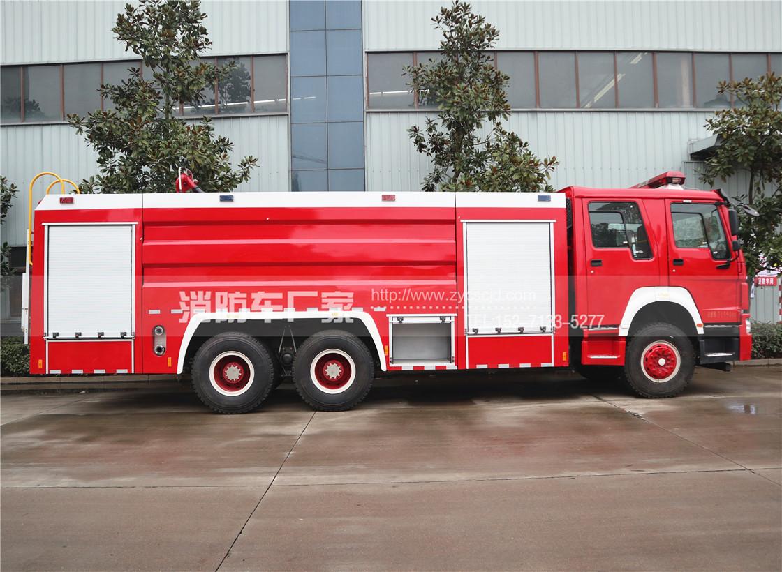国五重汽豪沃16吨水罐消防车