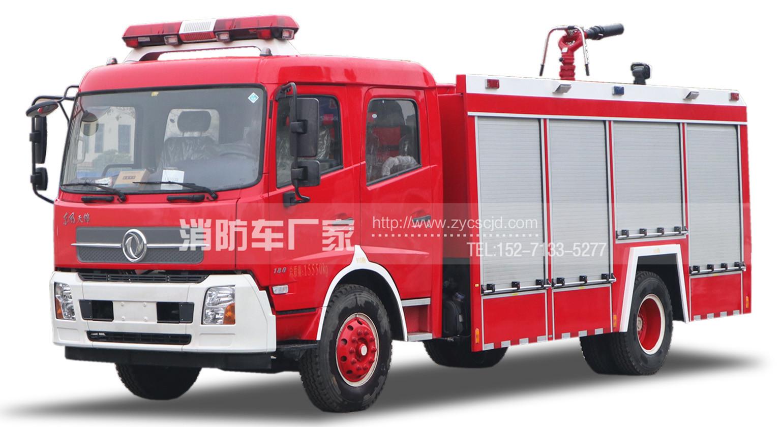 消防队专用东风天锦6吨泡沫消防车