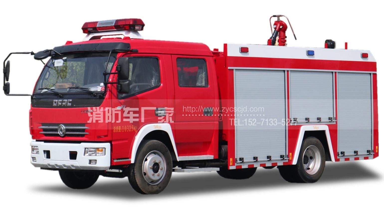 消防队专用东风多利卡4吨水罐消防车