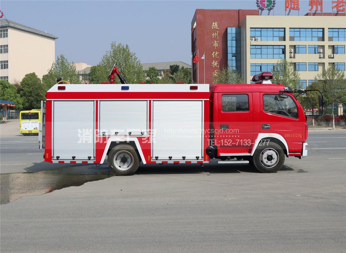 消防队专用东风多利卡3.5吨水罐消防车