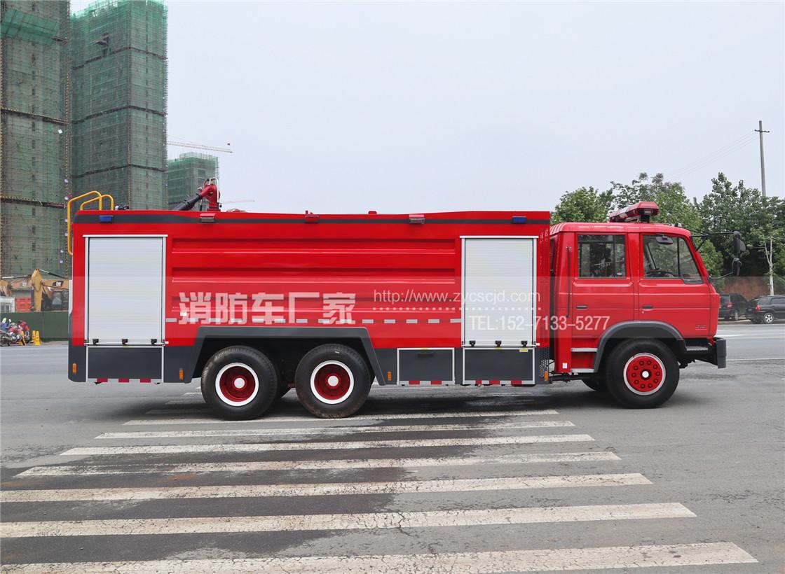 【东风牌】后双桥12吨水罐消防车