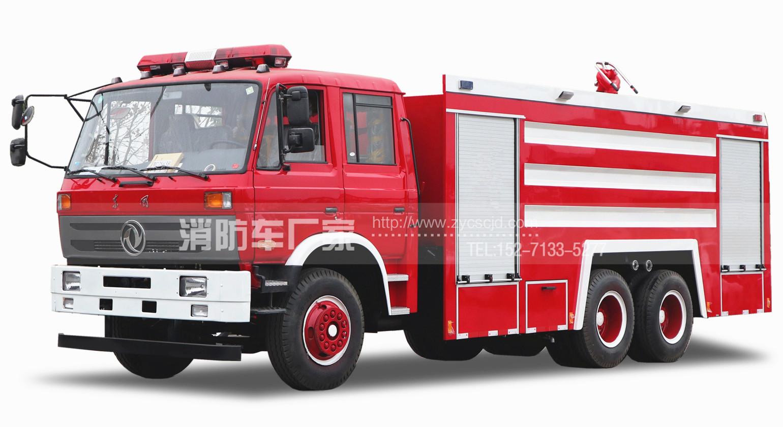 专职队专用东风10吨水罐消防车