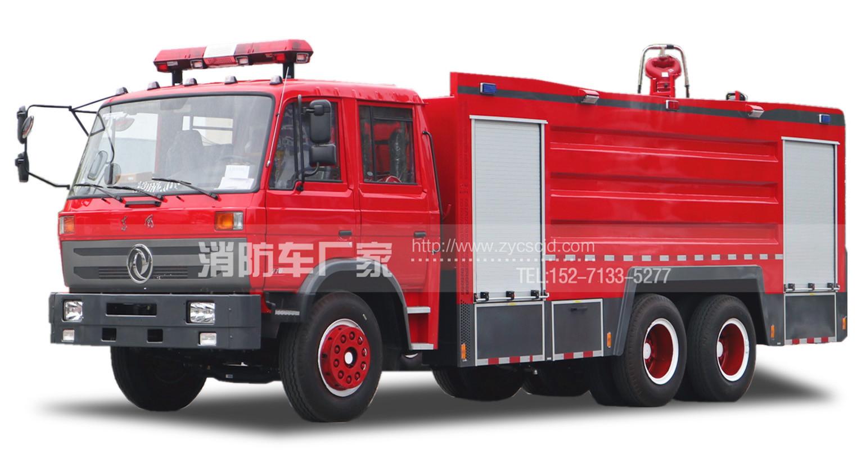专职队专用东风12吨水罐消防车