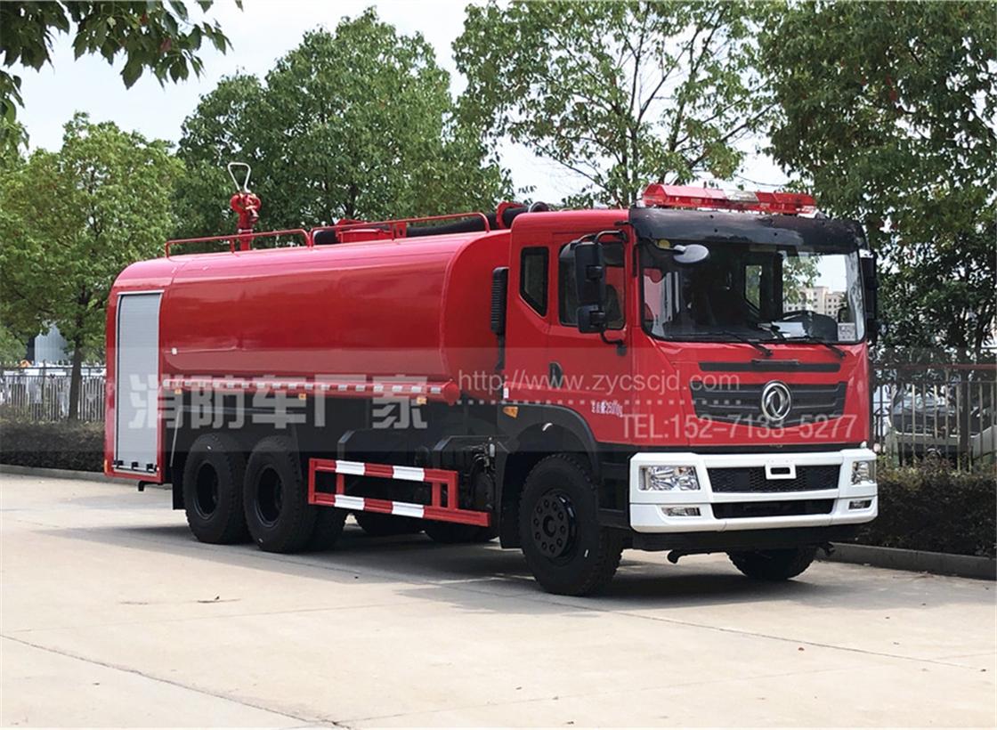 16.8吨东风消防洒水车