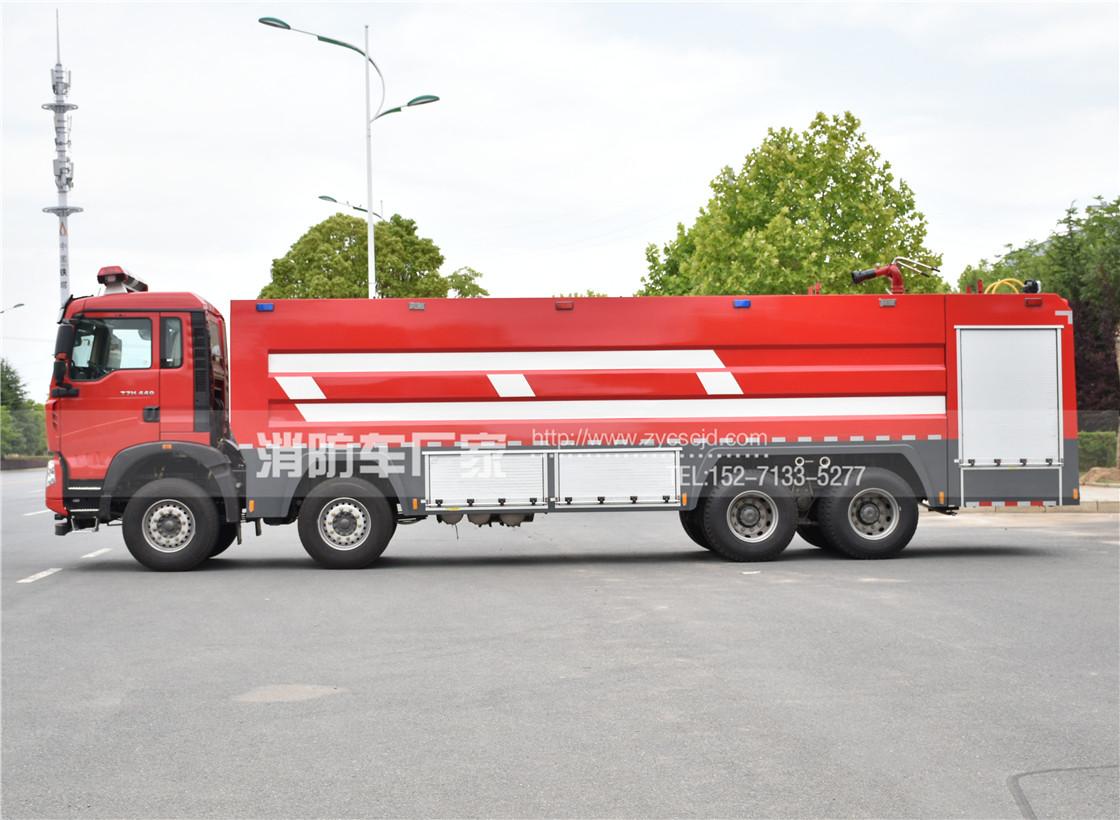 消防队专用重汽豪沃25吨水罐消防车