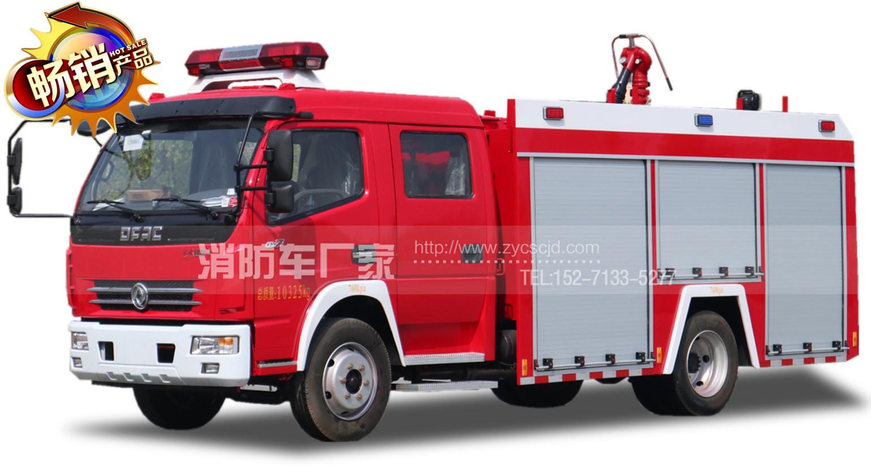 国五东风多利卡3.5吨水罐消防车