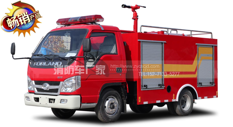 福田2吨微型消防车