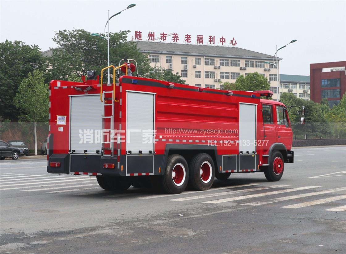 专职队专用东风12吨泡沫消防车