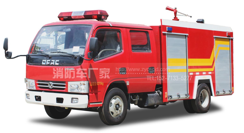 企业专用3吨水罐消防车(双排座)