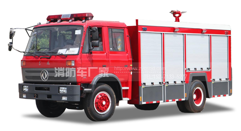 企业专用6吨水罐消防车(经典款)