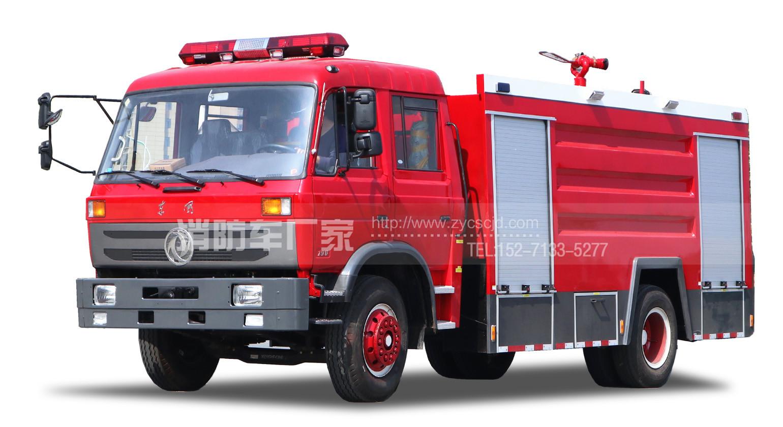 企业专用8吨水罐消防车(双排座)