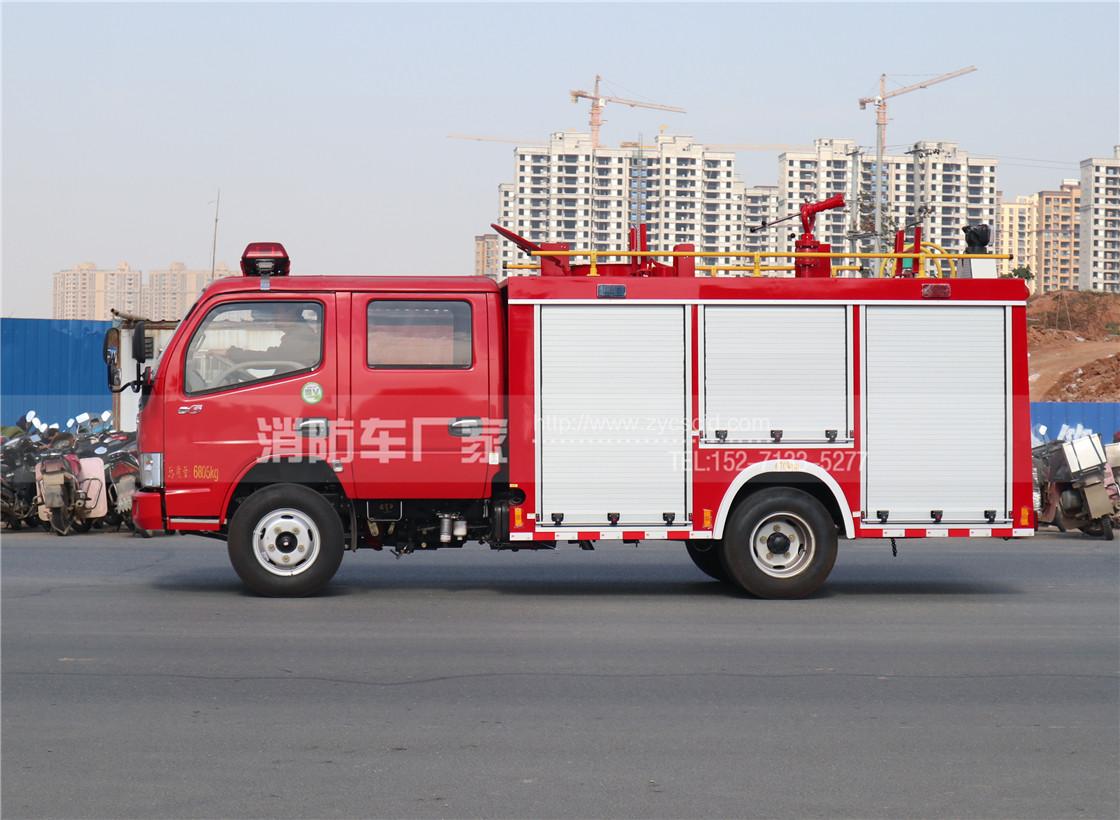 【东风牌】国五2.5吨水罐消防车