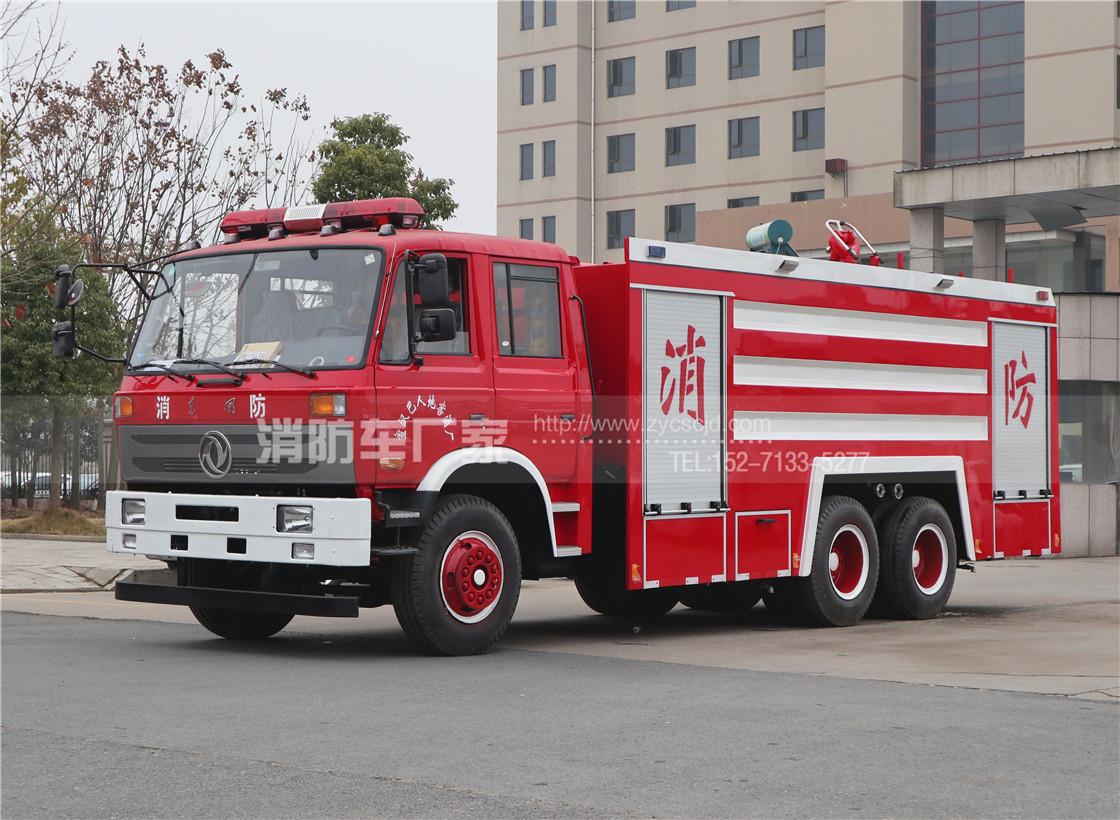【东风牌】后双桥10吨水罐消防车