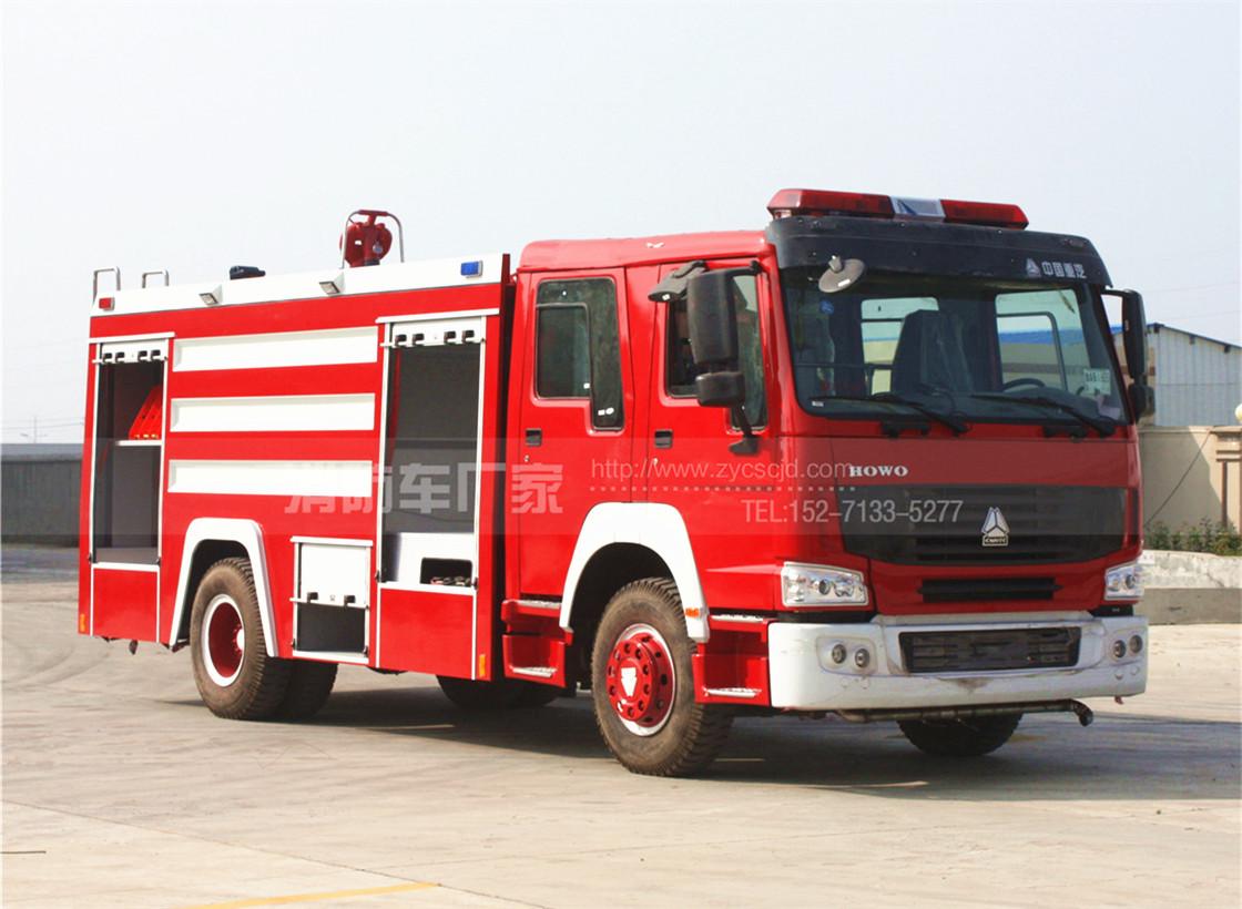 【重汽牌】豪沃10吨泡沫消防车