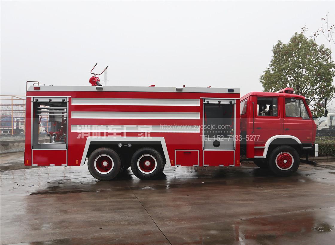 10吨重型泡沫消防车【东风】