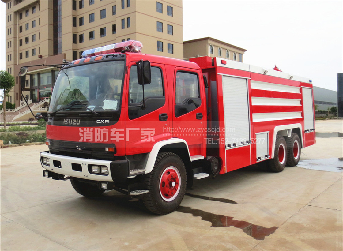 12吨重型泡沫消防车【五十铃】
