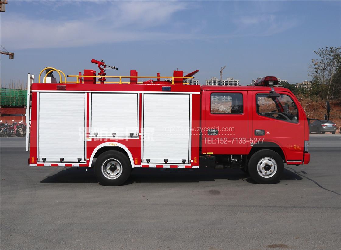 【10-20万】国五东风2.5吨水罐消防车