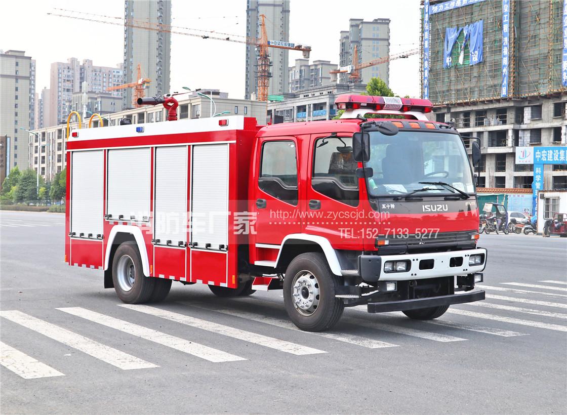 【40万起】五十铃6吨水罐消防车