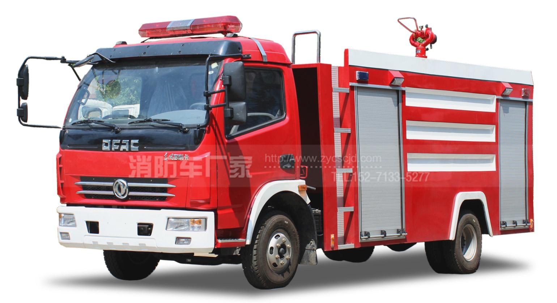 东风单排5吨水罐消防车