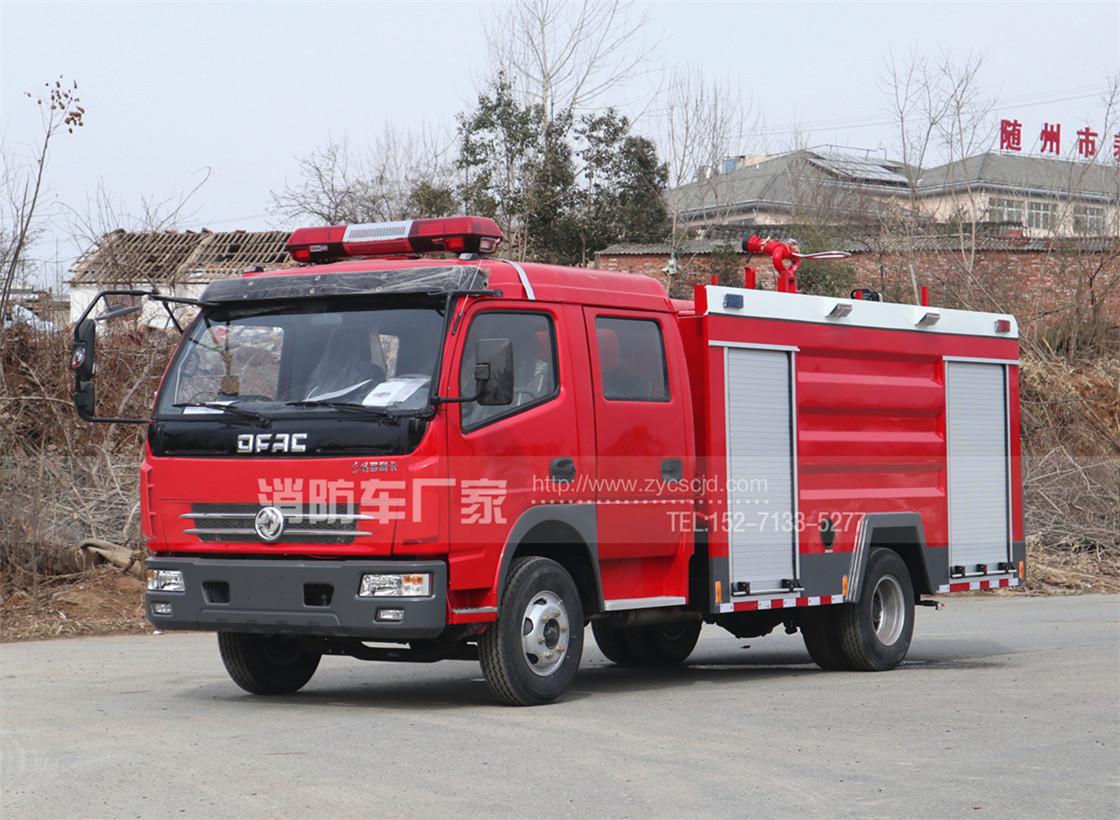 【10-20万】东风4吨泡沫消防车