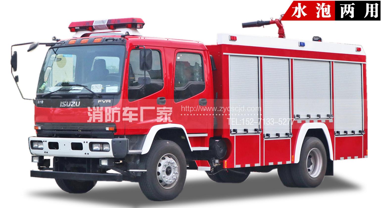 【40万起】五十铃6吨泡沫消防车