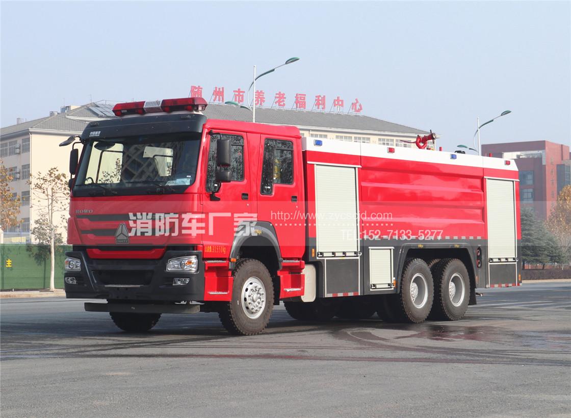 【40万起】重汽16吨水罐消防车