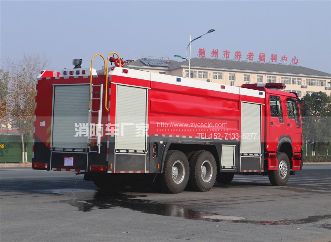 重汽16吨泡沫消防车