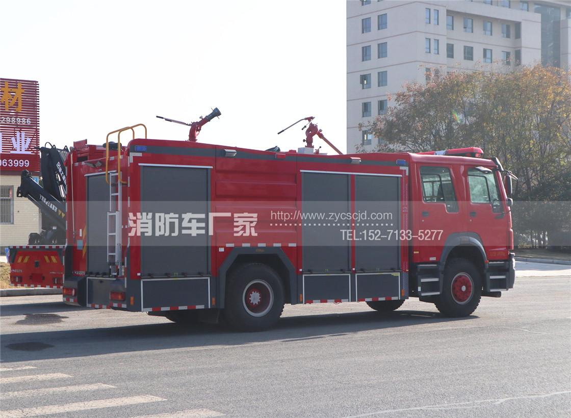 重汽豪沃单桥干粉水联用消防车