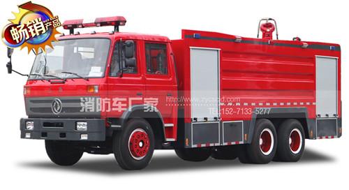 12吨东风后双桥水罐消防车