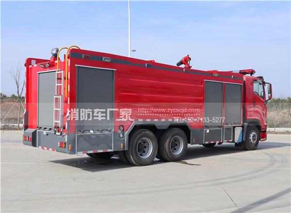 【五十铃】后双桥16吨泡沫消防车