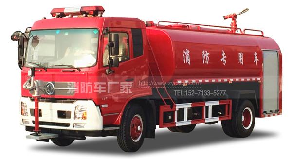 东风天锦10吨消防洒水车