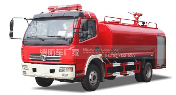 7吨东风多利卡消防洒水车