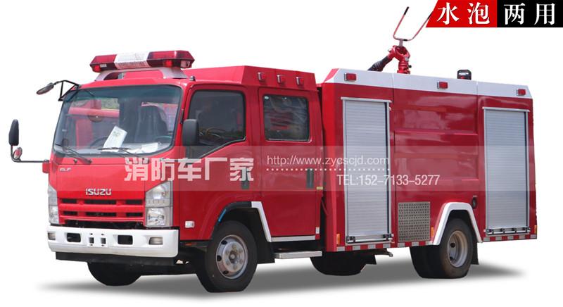 消防队专用五十铃3.5吨泡沫消防车