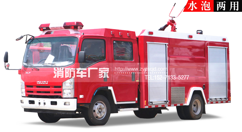 国五五十铃3.5吨泡沫消防车